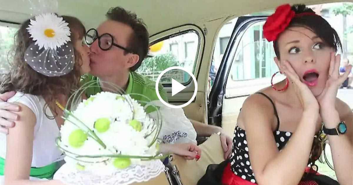 Современные мелодии для свадьбы